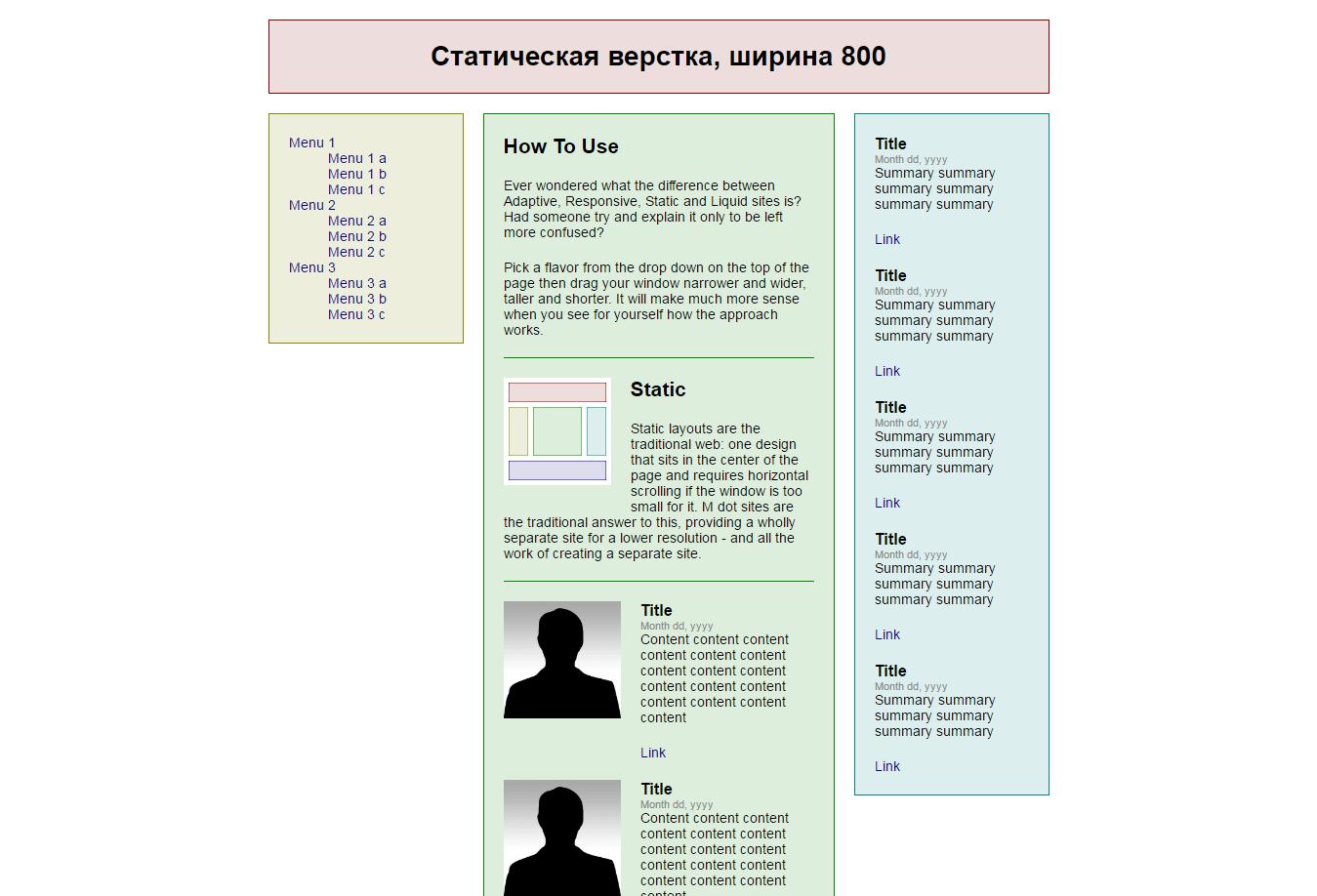хостинг сайтов во владимире